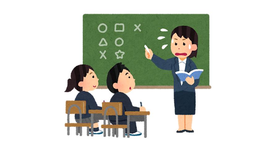 「教え方の上手い人が実践する8つの方法」を読んで