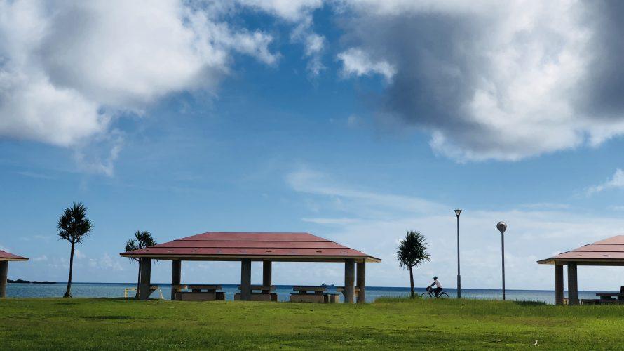 続・オット、沖縄へ!