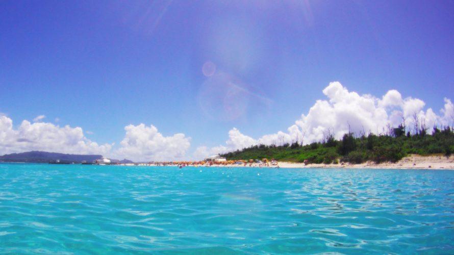 沖縄ビーチランキングトップ争い「水納島」を攻略する!