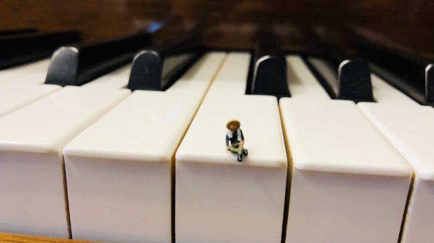 沖縄のピアノ屋さんで、お洒落なアップライトピアノを購入した話